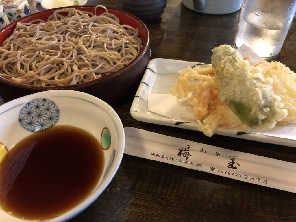 野菜天ぷら付きもり