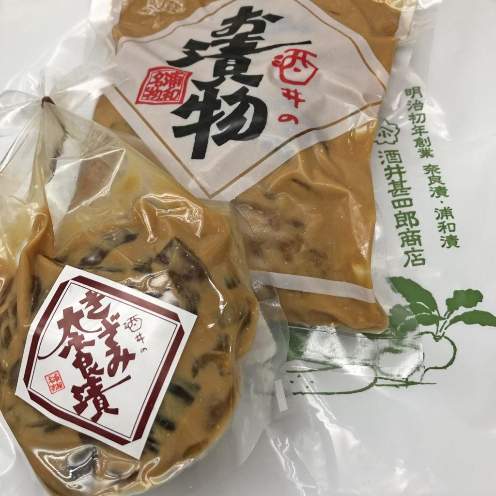 酒井甚四郎商店・きざみ奈良漬と生姜の奈良漬