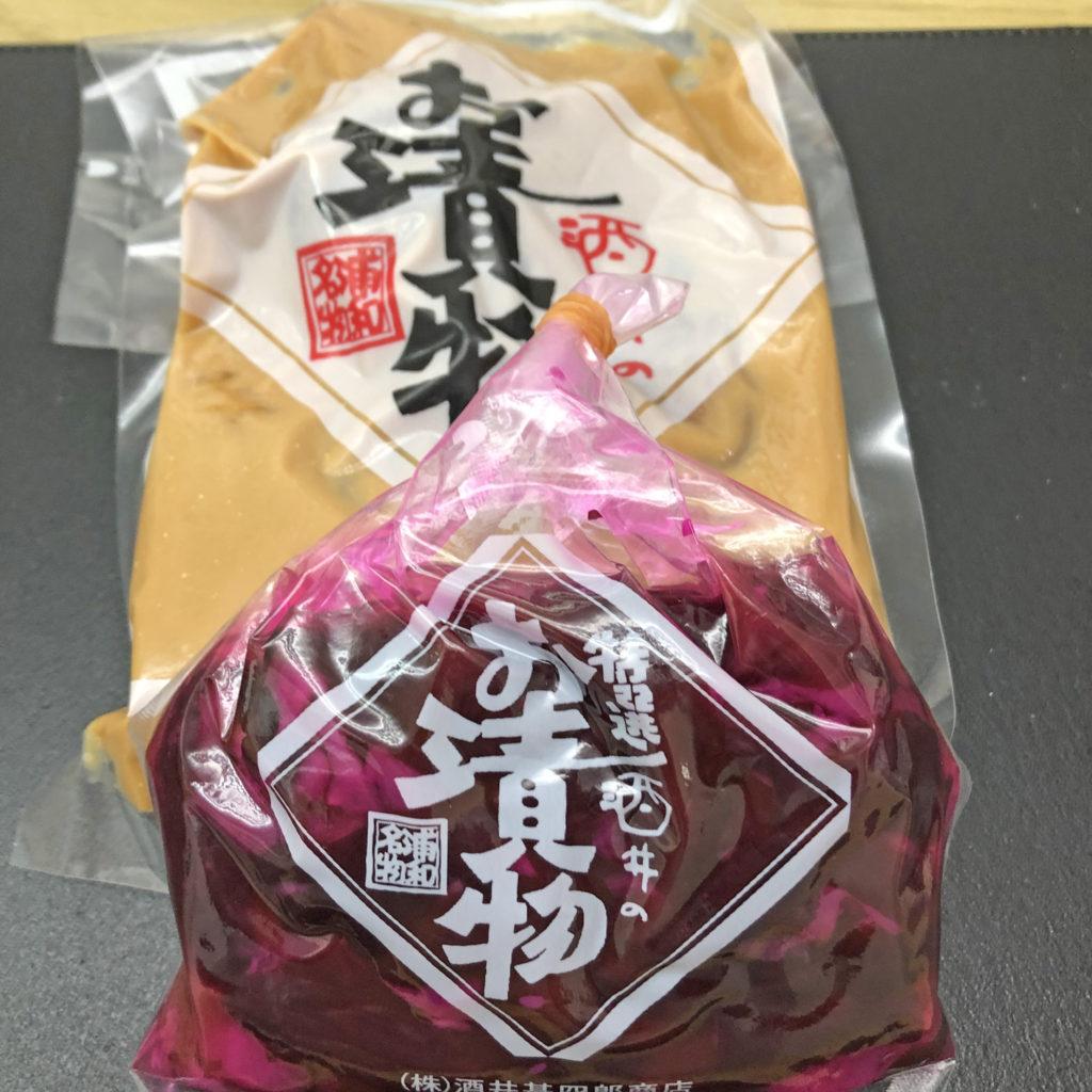酒井甚四郎商店・しば漬けと生姜の奈良漬