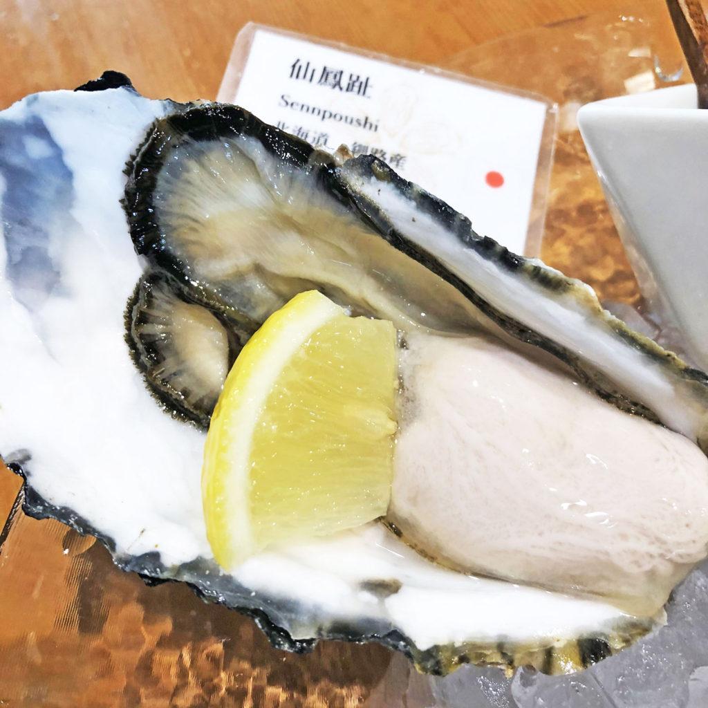 釧路・厚岸の仙鳳趾