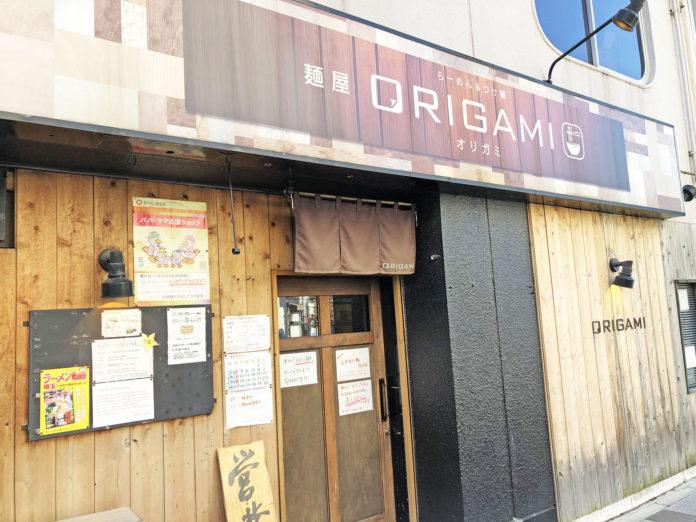 麵屋ORIGAMI