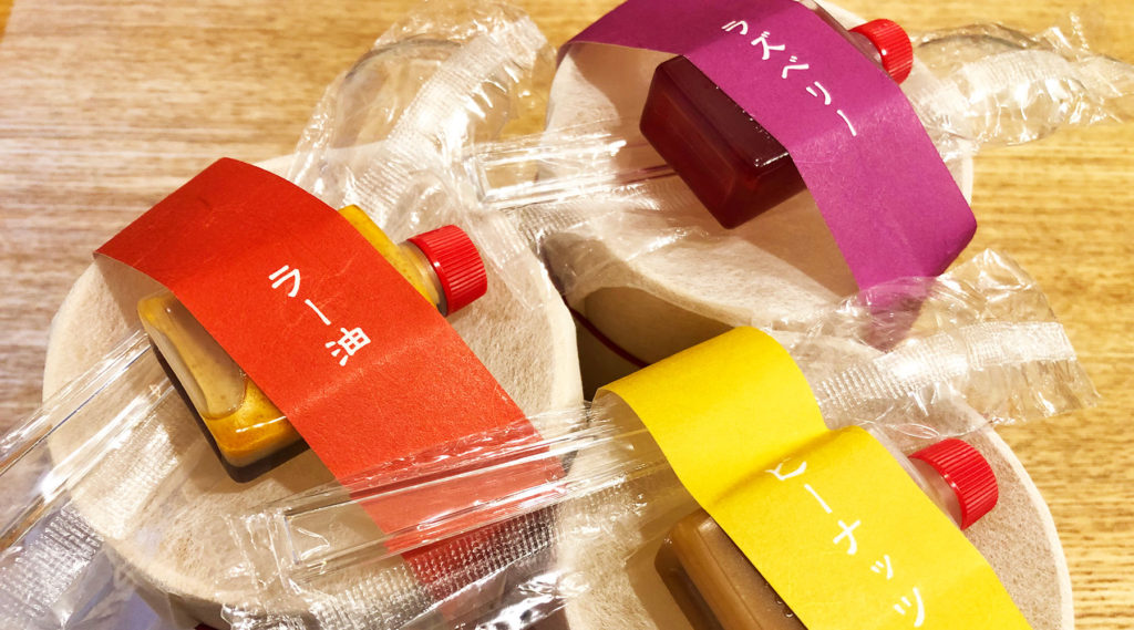 浦和二乃宮の自家製豆腐