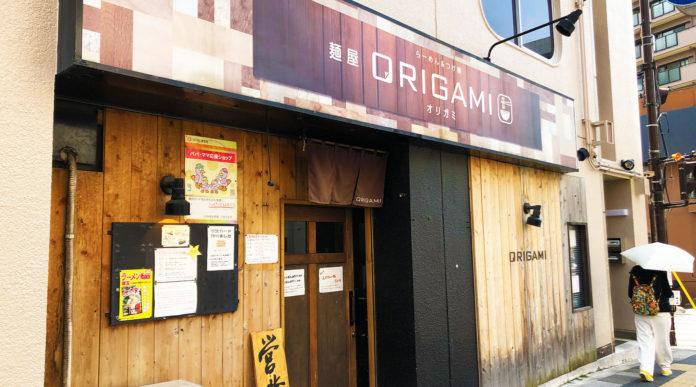 浦和西口・麵屋ORIGAMI