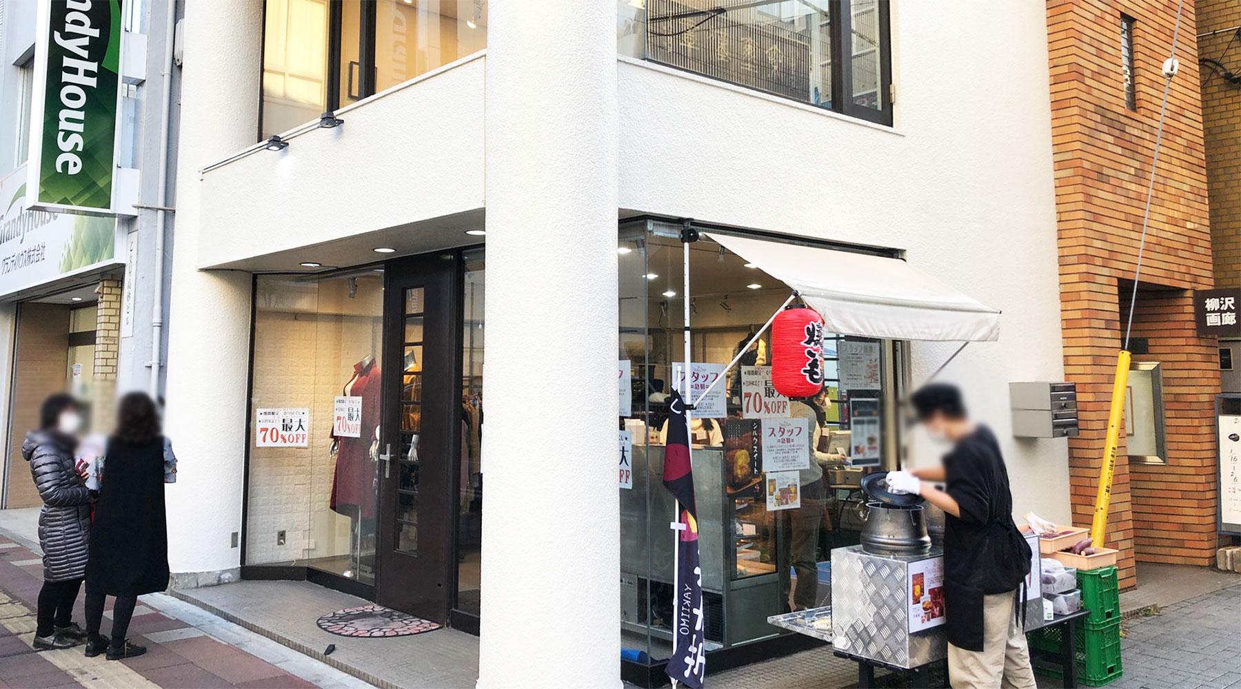 パタタベイス浦和駅前店のようす
