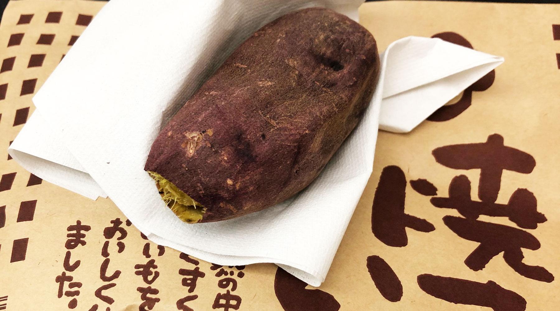 パタタベイスの無料配布焼き芋(小)