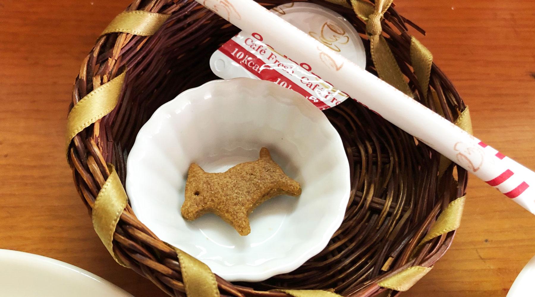浦和のHASHIYA系、スパゲティPINOの食後の一口クッキー